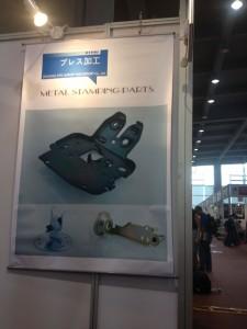 Eisenwarenmesse - Metallbearbeitung